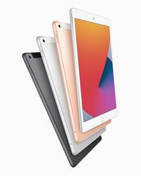 アップル プレスリリース Apple、パフォーマンスが大幅に向上した第8世代のiPadを発表 - PCをスピードアップさせるフリーソフト
