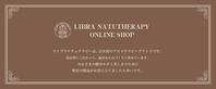 【リニューアルオープン】オンラインショップが新しくなりました! - ライブラナチュテラピーの aroma な話