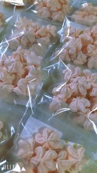 明日もPOSTOでお待ちしています - 東京都調布市菊野台の手作りお菓子工房 アトリエタルトタタン