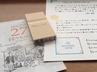購入品まとめ(「郵便はがき」ハンコ、歴史時代柄のマステやポストカード) - てのひら書びより