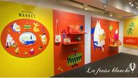 と或る日の『ムーミンマーケット』🌼 - 埼玉カルトナージュ教室 ~ La fraise blanche ~ ラ・フレーズ・ブロンシュ