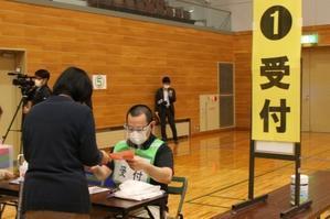新型コロナワクチン集団接種模擬訓練を行いました -