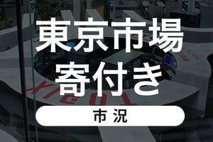 4月22日(木)日経平均株価は2万9,000円近辺までの戻りを試す展開か。 - 日本投資機構株式会社