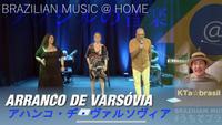 音楽♪【ブラジル大使館チャンネルの司会とインタビュワー】をポルトガル語で務めました。 - excite公式 KTa☆brasil (ケイタブラジル) blog ▲TOPへ▲