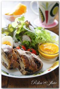 新野菜で!にんじんドレッシングでサラダワンプレート - Rika@_flute Cooking♪