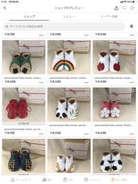 小規模事業者持続化補助金 - jiu sandals & baby shoes