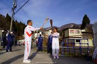 野沢温泉村聖火リレーが開催されました。 - 野沢温泉とその周辺いろいろ2