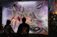 湯沢温泉の灯篭祭り - 気まぐれカメラ散歩