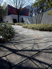 山梨そぞろ歩き・北杜:中村キース・へリング美術館 - 日本庭園的生活