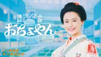 朝ドラ『おちょやん』で観た大日本婦人会のおばさんに見る、新型コロナ自粛警察。 - 坂の上のサインボード