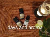 朝のアロマ*ティートリー・サイプレス・ローズウッド* - days and aroma