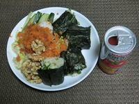 玄米の手巻き寿司とサラダとトマトジュース - 食写記 ~Shokushaki's Blog~