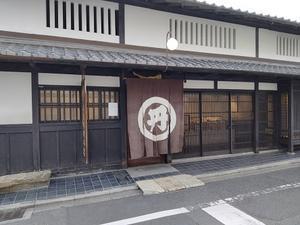 京都⑨ - from paradise Hawaii