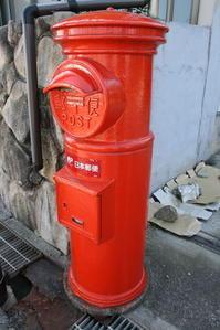 御手洗の郵便ポスト (呉) - 旅めぐり&花めぐり