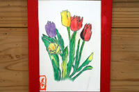 色鉛筆画~ チューリップ ~ - 鎌倉のデイサービス「やと」のブログ