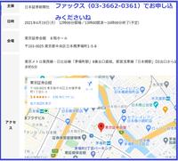 好きな自分でいさせてくれる、伴侶選びのエッセンス祝 有吉&夏目 - 木村佳子のブログ ワンダフル ツモロー 「ワンツモ」