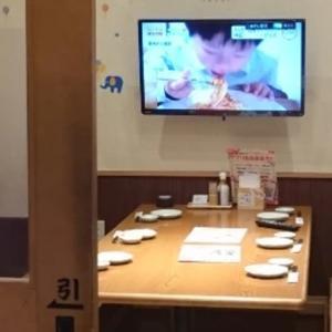 さかなや道場名鉄西尾駅前店です - Kouziaoa's Blog