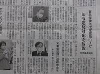 憲法便り#4787:日本共産党の笠井亮議員は、2日の衆院経済産業委員会で、政府が今国会への提出を取り下げた貿易保険法改定案をめぐり、経産省の法令違反違反を放置していた対応を追及! - 岩田行雄の憲法便り・日刊憲法新聞