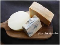 チーズ尽くし♪ - Romy's Mondo ~料理教室主宰Romyの世界~