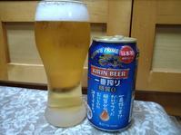 4/3 キリン一番搾り糖質0、男梅サワー9%、大阪王将焼餃子、たこぶつ@自宅 - 無駄遣いな日々
