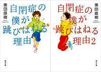 太田!また今頃なに言うてんの!??て、言われそうなんだけど・・・ - 太田 バンビの SCRAP BOOK