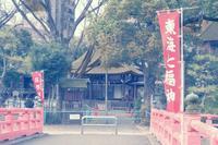 Shinagawa-juku - IL EST TROP TARD 時は過ぎゆく ... 2