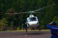 ヘリコプター搭乗2021年04月03日 - 大和うらうら