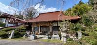乗蓮寺とその付近の桜@福島県石川町 - 963-7837