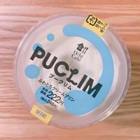 【ローソン】普通のプリンでは満足できない人に!もっちりクリームとねっとりプリンが決め手の「プークリム」 - コンビニゴハン