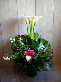 御就任のお祝いにアレンジメント。澄川3条にお届け①(O様ご注文分)。2021/04/01。 - 札幌 花屋 meLL flowers