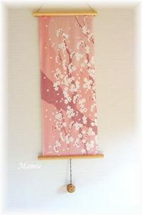 部屋の中に桜とさくらんぼ柄 - おだやかに たのしく Que Sera Sera
