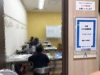 アピタ稲沢、友遊カルチャー、日曜こども絵画教室、前半の部 - 大﨑造形絵画教室のブログ
