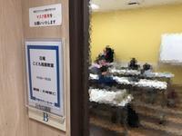 アピタ稲沢、友遊カルチャー教室、日曜こども絵画後半の部 - 大﨑造形絵画教室のブログ