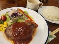初めてなのに食べ納めのハンバーグ - おでかけメモランダム☆鹿児島