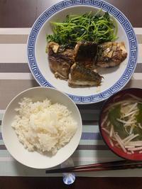 #鯖 も #照り焼き 。( You can make #teriyaki with #Mackerel as well. ) - ベーシスト高橋竜奮闘記!