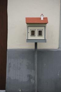 ホラショヴィツェの郵便受け(チェコ) - 旅めぐり&花めぐり