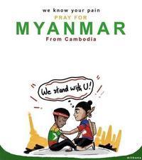 カンボジアからも声援が - モルゲンロート