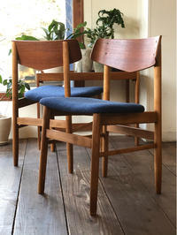 Dining chair② - hails blog