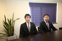 当社エリートスのタッフ(*^^) - 日向興発ブログ【一級建築士事務所】