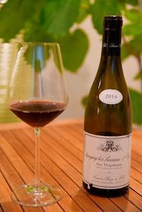 Simon Bize & Fils Savigny les Beaune 1er Cru Aux Vergelesses Rouge 2014 - カメラとワインと時々・・・・