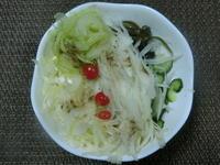 4月6日の生野菜サラダ - 食写記 ~Shokushaki's Blog~