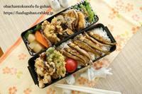 天ぷら和風弁当&めっちゃ手抜きの御出勤ごぱん - おばちゃんとこのフーフー(夫婦)ごはん