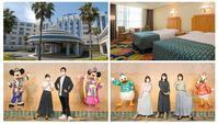 [七夕にドナルド]七夕ディナー付プランアンバサダーホテル - 東京ディズニーリポート