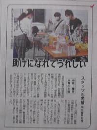 憲法便り#4806:助けになれてうれしい!スタッフも笑顔!日本民主青年同盟奈良県委員会が、同県橿原市で3回目の学生食料支援! - 岩田行雄の憲法便り・日刊憲法新聞