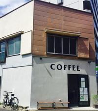 大久保の穴場カフェへ・・Alternative Coffee Works - ハレクラニな毎日Ⅱ