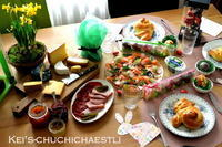 イースターブランチ - kei's-Chuchichaestli