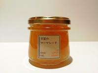 無農薬湯河原産の甘夏で🍊 - 菓子と珈琲 ラランスルール 店主の日記。