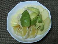 4月7日のフルーツサラダ - 食写記 ~Shokushaki's Blog~