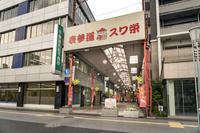 三重県四日市市「表参道諏方栄町商店街」 - 風じゃ~
