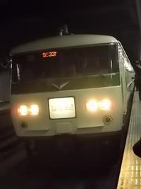 185系の撮影記録11回目 - Joh3の気まぐれ鉄道日記